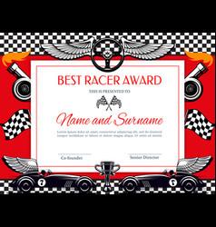 Best racer award diploma template border vector