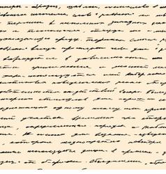 Hand written text seamless background vector