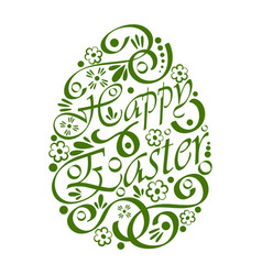 easter egg pattern silhouette vector image vector image