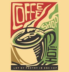 decorative poster design for cafe bar vector image