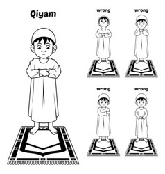 Muslim Prayer Guide Qiyam Position Outline vector image