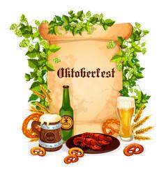 Oktoberfest poster beer snacks vector