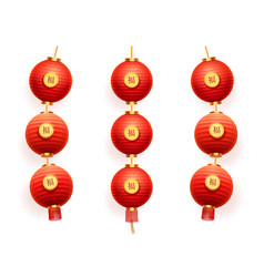 chinese paper lanterns new year decoration isolate vector image