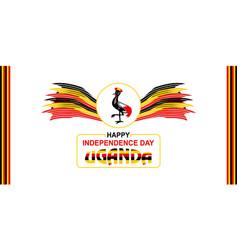 happy independence day uganda vector image