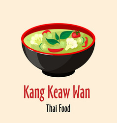 Kang keaw wan thai soup icon spicy tasty dish in vector