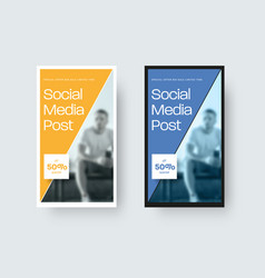 Rectangular poster template for special limited vector