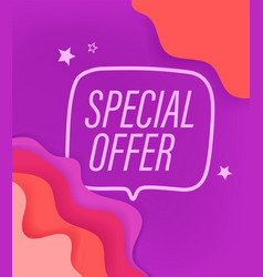 special offer banner with abstract color waves vector image