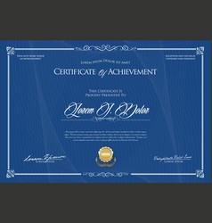 Certificate or diploma retro template vector