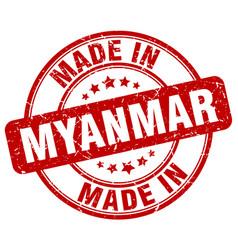 Made in myanmar vector