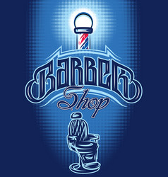 color poster in retro style for barbershop vector image vector image