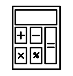 Calculator icon eps10 eps jpg picture flat app vector