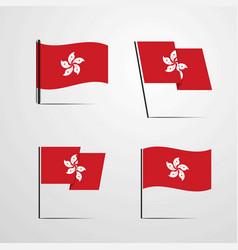 Hongkong waving flag set design vector