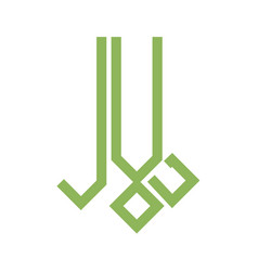 new halal calligraphy writing with rural style vector image