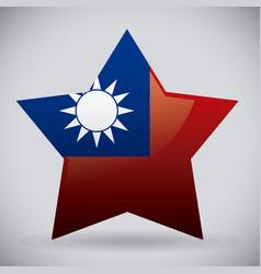 taiwan flag design vector image