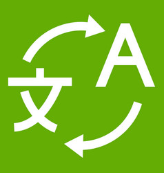 translating icon green vector image vector image