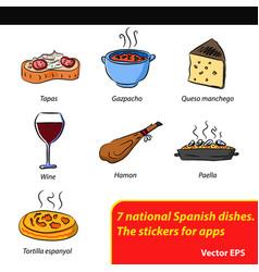 7 spanish food stickers vector