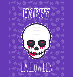 Halloween poster card with scary skull vector