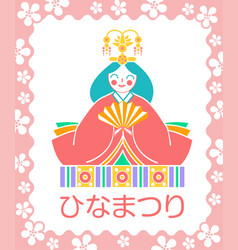 Hinamatsuri japanese woman in the linear style vector