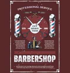 Barbershop pole scissors comb razor and cologne vector