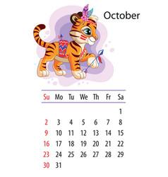 Tiger wall calendar design template for october vector