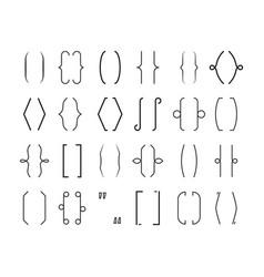 braces frame set curved geometric brackets curly vector image