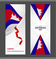 Cambodia happy independence day confetti vector