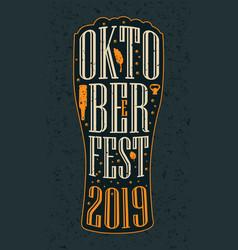 typography poster beer glass on dark background vector image
