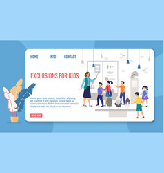Webpage offer kids excursions to history museum vector