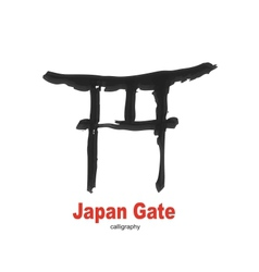 Japan Gate vector image