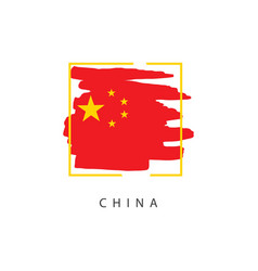 China brush logo template design vector