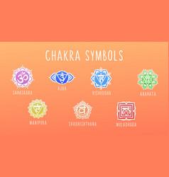 7 chakras symbol coloring vector