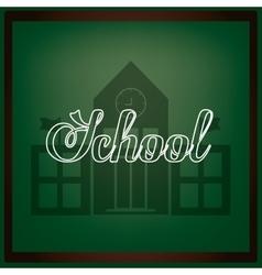 back to school season vector image