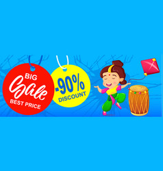 happy baisakhi big sale concept banner cartoon vector image