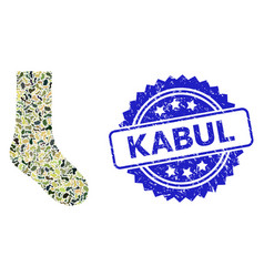 Rubber kabul stamp and military camouflage vector