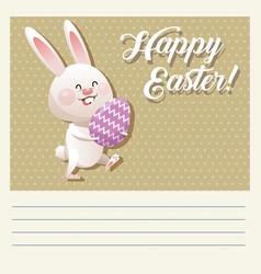 cartoon happy easter bunny egg decorative vector image