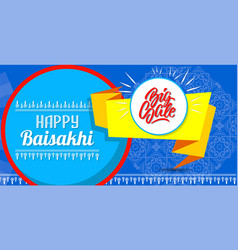 happy baisakhi new sale concept banner cartoon vector image