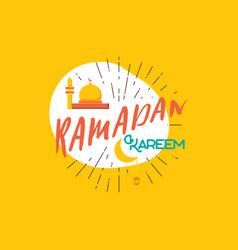 ramadan kareem - handmade template isolated vector image