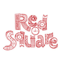 Red square lettering vector