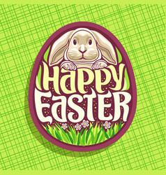 logo for easter holiday vector image