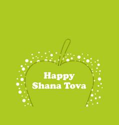 rosh hashanah greeting card design jewish new vector image vector image