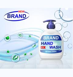 Antibacterial hand gel wash ads dispenser bottle vector