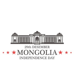 Independence Day Mongolia vector image