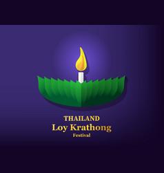 Loy krathong festival card in art vector
