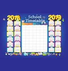 2018-2019 year calendar vector