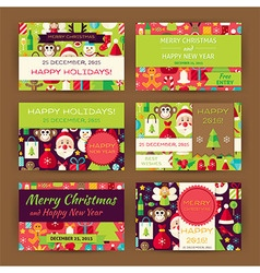 Merry Christmas Invitation Template Flat Set vector image