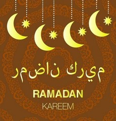 Ramadan kareem background 1339 vector