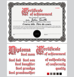 black and white certificate template guilloche vector image vector image