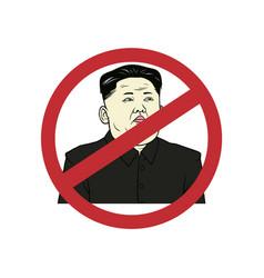 anti kim jong-un flat design art portrait vector image