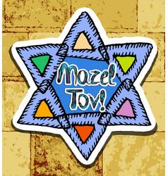 Star sticker of david inscription mazel tov vector