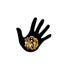 Religious Symbol of Jainism- Ahimsa vector image vector image